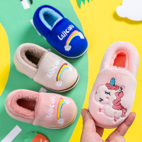 Kocotree Winter kids Slippers Children Unicorn Non-slip Soft Girls Home Shoes Kids Boys Cartoon Slippers Indoor Floor Shoes Lahore