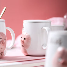 Animal Pink Water Bottle Self Stirring Mug Cute Mugs Tea Heat Changing Eco-Friendly Ceramic Pig Cute Coffee Cup Travel 50MKB54(China)