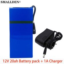 Small den universel 12V / 11.1V 20000mAh 18650 Li-ion batterie Rechargeable pack 12.6v caméra cctv + 1A chargeur(China)
