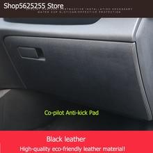 Car Co-pilot Leather Glove Box Anti-kick Pad Protection Car Decorative Stickers