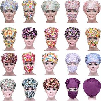 Unisex Doctor Nurse Lab Clinic Hats Flower Printed Hospital Surgical Adjustable Scrub Operation Scrub Sweat Caps Masks Sets
