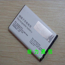AB1050CWMC AB1050GWMT battery For philips X116 X125 X126 X128 cellphone AB1050FWMX Batterie with phone stander for gift(China)