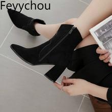 สตรีรองเท้าบูทส้นสูงข้อเท้าฤดูหนาวที่เรียบง่ายสีทึบ Booties ซิป FLOCK ชี้ Toe สุภาพสตรีรองเท้า Size34 48 สีดำ beige