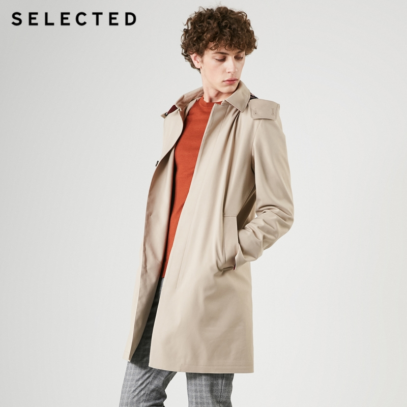 SELECTED Men's Fit Mid-length Windbreaker Outwear Contrasting Stripe Hooded Trench Coat S | 4191OM516
