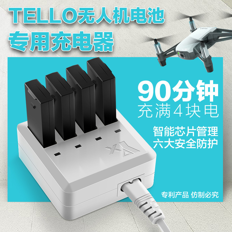 Tello Edu Unmanned Aerial Vehicle Charger 4 Drag 1 Rapid Charger