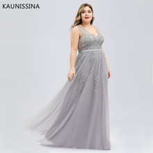 KAUNISSINA Evening Prom Formal Dress Elegant V Neck Sleeveless Sequined Long Wedding Party Gowns Plus Size Vestido Real Photo