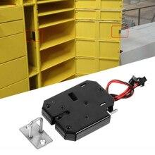 DC 12V Electromagnetic Electric Control Cabinet Drawer Lockers Lock Latch Steel 12V Self-elastic Electric Control Lock Logistics