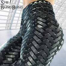 Sheblingbling Black Weave Printed Women Fitness Leggings Pus