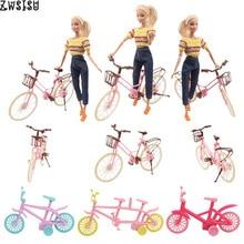 ZWSISU Кукла 4 стиля велосипеды Красный Желтый Синий Смешанные цвета открытый вечерние аксессуары для Барби Кен кукольный домик игрушка для девочек