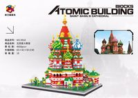 Spell Star Micro Small Particles of Diamond Spell Block Building Blocks World Architecture Series Vasily Church 9918