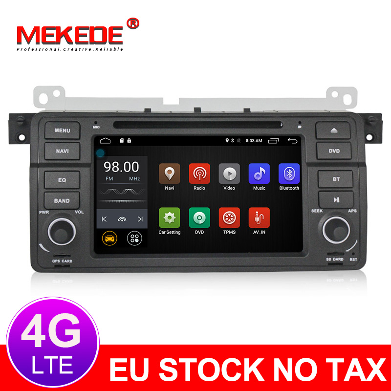 Android 7 1 7 Inch Car DVD Player For BMW E46 M3 3 Series with Canbus