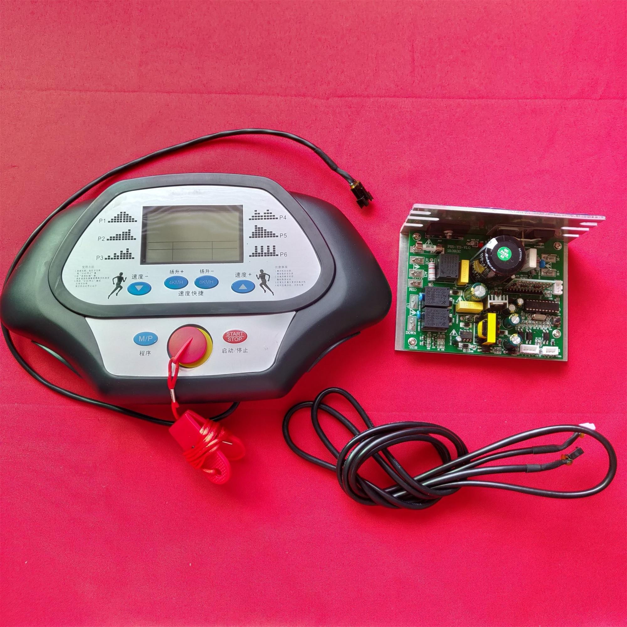 General use repair running machine controller display panel controller+treadmill instrument panel 1-2.0HP 1-4.0HP DC Motor