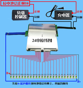 Image 3 - Smart Bluetooth 300A 200A 100A 70A Lithium Battery Protection Board Balance BMS Lipo li ion lifepo4 LTO 10S 13S 14S 16S 20S 24S