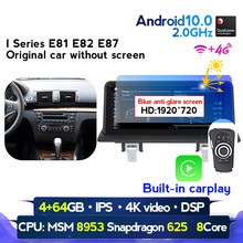 4G RAM 64G ROM Android 10 เครื่องเล่นดีวีดีมัลติมีเดียสำหรับBMW 1 Serie E81 E82 E87 E88 i20 2004 2011 Navigation AutoRadio GPS WIFI