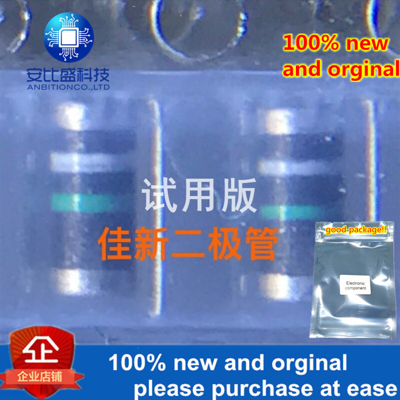 10-20pcs 100% New And Orginal GL34J 600V Glass Passivated Rectifier Diode DO213AA LL34 White Ring + Green Ring
