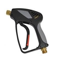 La pistola a spruzzo dacqua ad alta pressione viene utilizzata per idropulitrice a benzina elettrica professionale 280bar 4000psi M22 maschio + G1/4 femmina