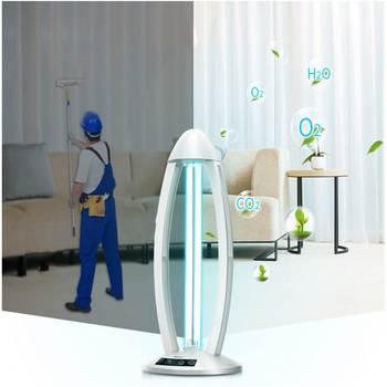 38W 220V UV UV Sterilization Lamp Light Household Disinfection Ozone Hospital Indoor for Home Office