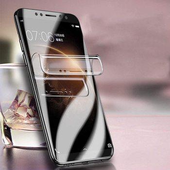 Перейти на Алиэкспресс и купить 9D полное покрытие для Leagoo M13 защита экрана Гидрогелевая пленка защитная пленка для Leagoo S11 стекло