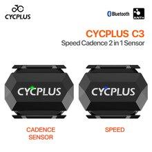 CYCPLUS sensore di cadenza della velocità del Computer da bicicletta tachimetro per bici da ciclismo Bluetooth 4.0 ANT per Garmin Cateye Bryton Zwift