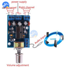 TEA2025B Mini Placa de amplificador de Audio estéreo de 2,0 canales tablero amplificador para PC altavoz 3W + 3W 5V 9V 12V