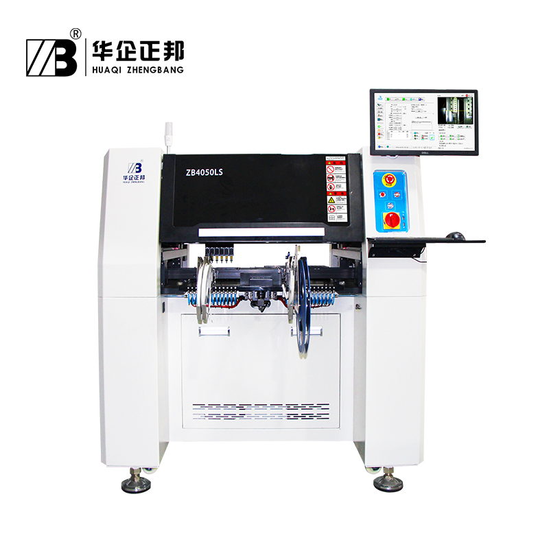 6 Pick And Place Machine Heads SMT Pick And Place Machine With Visual SMT Mounting Machine