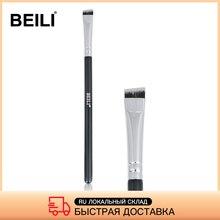 BEILI черные/розовые кисти для макияжа Профессиональная тонкая кисть для бровей подводка для глаз основа для ресниц Макияж Кисти Инструменты для красоты