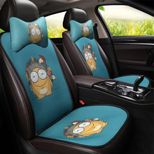 New Universal Car Seat Cushion Summer Cooling Cartoon Cushion Home Chair Seat Ice Pad Pillow Set Ice Backpad for Car Office Seat недорого