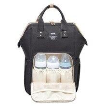 Модная повседневная сумка для подгузников, многофункциональная Большая вместительная водонепроницаемая сумка для мамы, рюкзак для мамы и ребенка, в настоящее время доступен