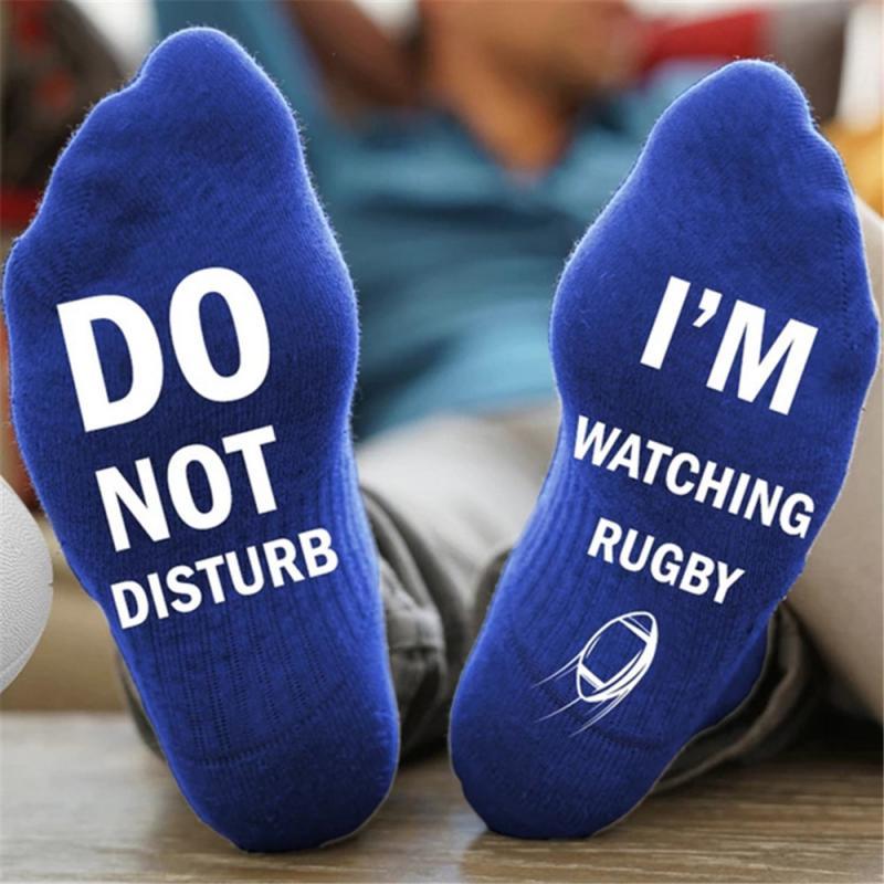 Новинка, мужские и женские спортивные носки-не беспокоить, я слежу за футболом-дышащие мягкие хлопковые носки для бега, баскетбола, велоспорта - Цвет: 5