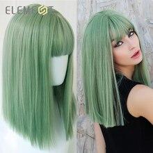 Element średni prosto Bobo peruki syntetyczne cyjan niebieski zielony Cosplay peruki z grzywką dla białych/czarnych kobiet dziewczyny Lolita słodkie peruki