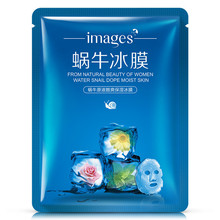 Images Snail Dope Moisturizing Mask Whitening Hydrating Wrapped Facial masks Fabric Anti Aging Wrinkle Face Skin Care