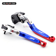 Brake Clutch Levers For BMW S1000RR 2010 2018/ HP4 2012 2015 Folding Extendable Adjustable Motorcycle Accessories Logo S1000 RR