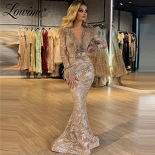 Feather Beading Evening Dresses For Dubai Arabic Middle East Women 2020 Robe De Soiree Handmade Prom Dress Celebrity Party Dress
