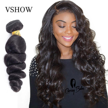 VSHOW Hair Loose Wave Bundles Brazilian Human Hair Extensions 1 3 4 Bundles Deal Free Gifts 100 Remy Human Hair Weave Bundles cheap V SHOW Remy Hair =15 Brazilian Hair Permed Weaving Machine Double Weft