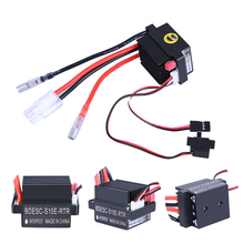 ESC 320A Electronic Durable Easy Use Parts Brushed Motor Accessories Replacement Speed Controller High Voltage For RC Boat Car цены