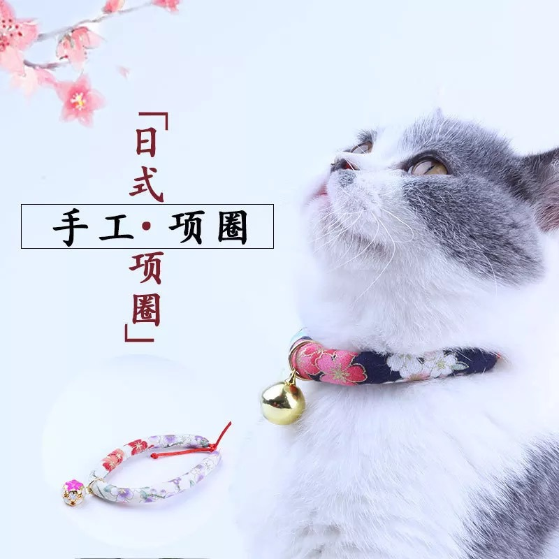 Heat-Cat Neck Ring Japan And Wind Cat Bell Neck Ring Multi--Cat Dog Collar Supplies