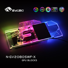 Water-Cooling-Block Bykski N-GV2080SWF-X RTX2080 Gigabyte for Rtx2080/Super-windforce/Oc