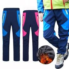 Детские зимние теплые походные флисовые треккинговые брюки для рыбалки, кемпинга, катания на лыжах для мальчиков и девочек, водонепроницаемые уличные флисовые штаны