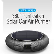 цена на Portable Solar Power Car Air Purifier Vehicle Home Rechargeable High Speed HEPA Filter Negative Ion Freshener Activated Carbon