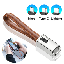 Portable Keychain Cable Type C Micro USB Short Cord For Xiaomi Huawei Fast charger Wire iPhone X XS Leather Key Chain Cables