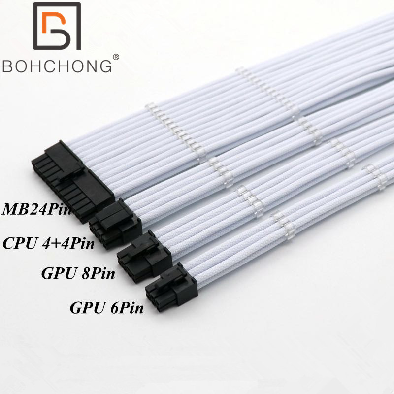 Basic Extension Cable Kit 4mm Pet 24Pin ATX 1pcs CPU 8Pin 4+4Pin 1pcs GPU 8Pin 1pcs GPU 6Pin PCI-E Power Extension Cable