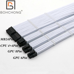 Basic Extension Cable Kit 4mm Pet 24Pin ATX 1pcs CPU 8Pin 44Pin 1pcs GPU 8Pin 1pcs GPU 6Pin PCI-E Power Extension Cable
