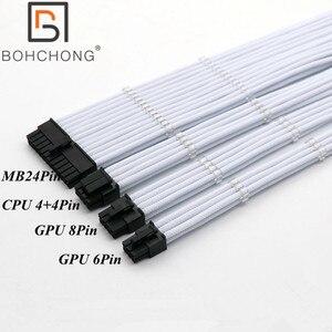 Image 1 - Cơ Bản Nối Dài Bộ 4Mm Thú Cưng 24Pin ATX 1 Cái CPU 8Pin 4 + 4Pin 1 Cái GPU 8Pin 1 Cái GPU 6Pin PCI E Điện Nối Dài