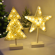 цена на Christmas Tree Decorations Plastic Mini Christmas Tree Night Light Christmas Star Night Lamp Christmas Gifts украшения на елку
