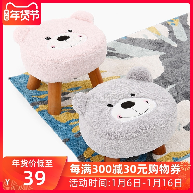 Cartoon Stool Home Solid Wood Children Adult Fashion Coffee Table Stool Short Living Room Sofa Bench Change Shoe Bench Small Ben