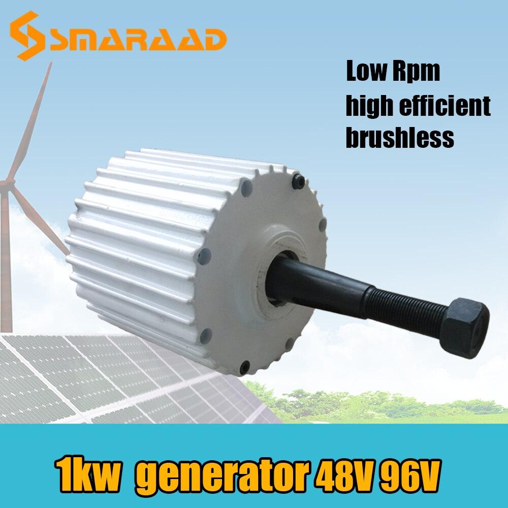 SMARAAD 1kw 1000w Low Start Torque AC Low Rpm Permanent Magnet Generator 96v 110v 120v 220v Wind Turbine Generator New Energy