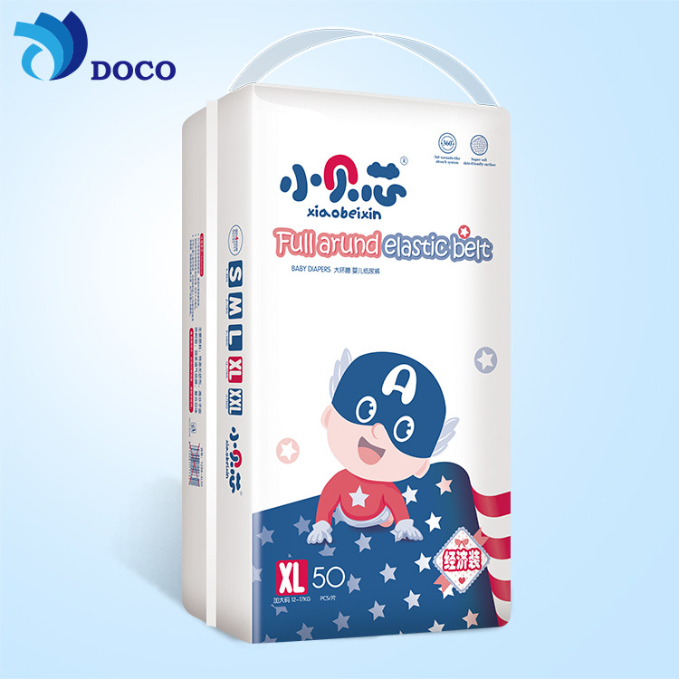 Softcover Diapers Full Core Body Baby Diapers Processing Export Ome