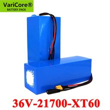 VariCore 36V 20ah 25ah 30ah 40ah batterie 21700 batterie pack 750W 1500W haute puissance batteries 42v 25ah Ebike vélo électrique BMS