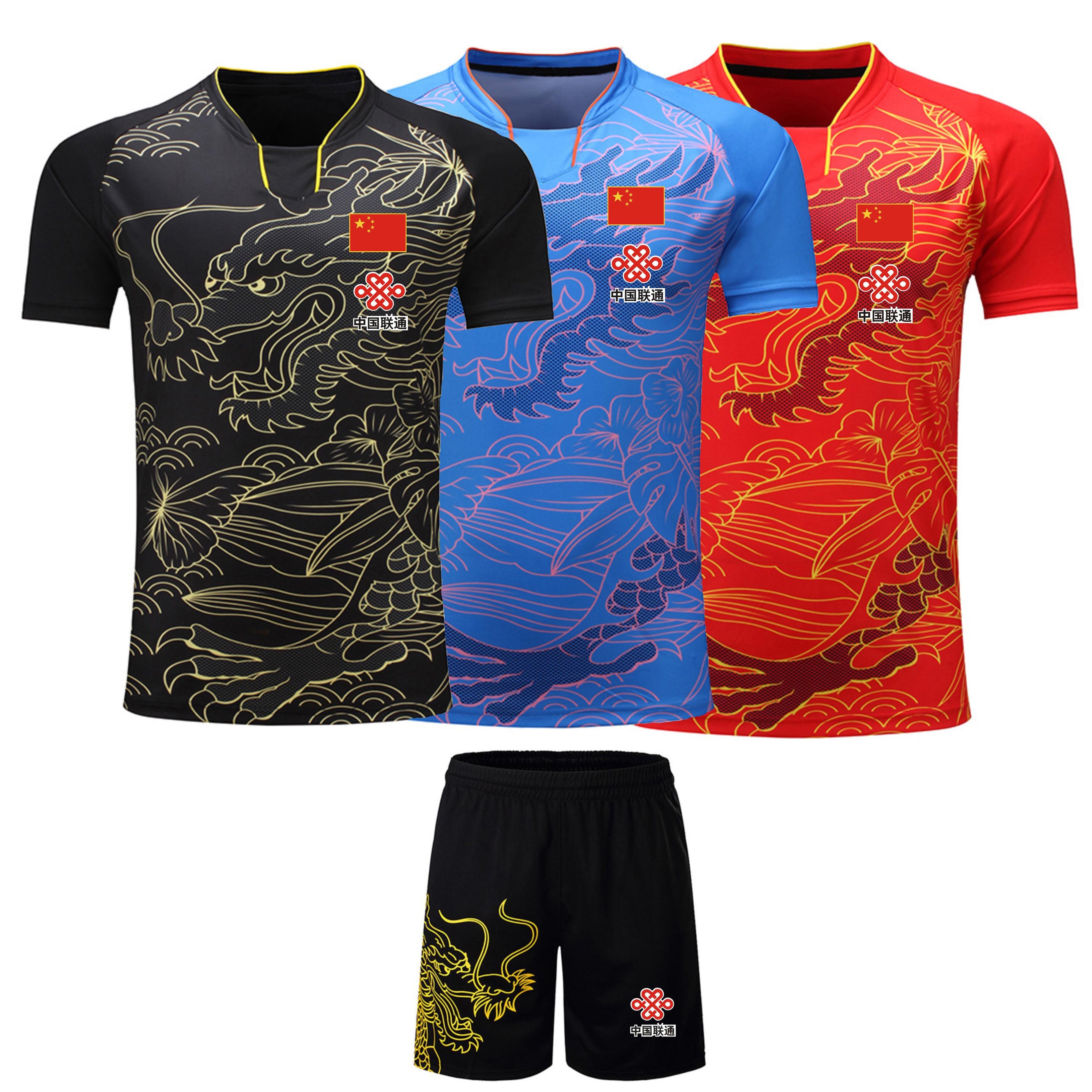 2019 CHINA Dragon Table Tennis Jerseys Shorts Men / Women / Child , Ping Pong Jersey,Table Tennis Shirt Sets Table Tennis Shirts
