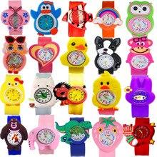 Children's Watches 49 Styles 3D Cartoon Kids Wrist Watches Baby Watch Clock Quartz Watches